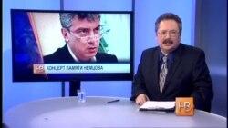 «Немцов мост» – рок-фестиваль, ставший телемарафоном