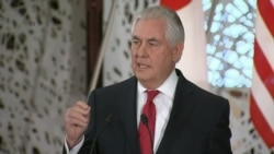 Tillerson Says State Department Budget is Not Sustainable