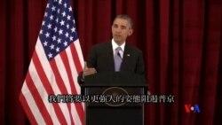 2014-04-28 美國之音視頻新聞: G7集團準備向俄羅斯實施新制裁