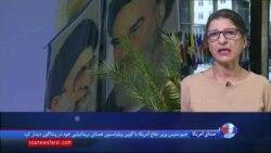 جزئیاتی از تحریم جدید آمریکا علیه حزب الله لبنان در گزارش گیتا آرین