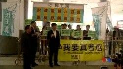 2015-02-25 美國之音視頻新聞: 香港預算案建議補償佔中商家損失