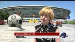 VOA卫视(2015年6月10日第一小时节目)