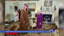 سفر ولیعهد عربستان به لندن در سایه جنگ لفظی رهبران دو حزب بریتانیا در پارلمان