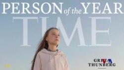 Time က ေရြးခ်ယ္တဲ့ Greta Thunberg (သက္တံေရာင္သတင္းလႊာ)