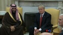 ေဆာ္ဒီနဲ႔ မိတ္မပ်က္အေရး သမၼတ Trump အေလးထား