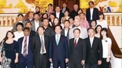 Thủ tướng Việt Nam kêu gọi thúc đẩy Bộ Quy tắc Ứng xử Biển Đông