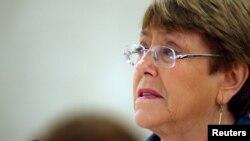 ကုလသမဂၢ လူ႔အခြင့္အေရးဆုိင္ရာ မဟာမင္းႀကီး Michelle Bachelet. (ေဖေဖာ္ဝါရီ ၂၇၊ ၂၀၂၀)
