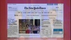 美国五大报头条新闻(2014年1月13日)