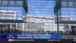 """Tridhjetenjë vjet burg për pjesëtarët e organizatës """"Syri i Popullit"""""""