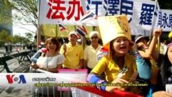 ชาวไทย 2 กลุ่มชุมนุมแสดงความเห็นทางการเมืองหน้าอาคาร UN