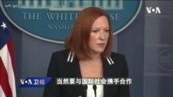 拜登政府聚焦阿富汗问题 立法拨款协助返美公民