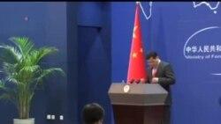 """2014-01-02 美國之音視頻新聞: 中國指三名維族關塔納摩囚犯是""""恐怖分子"""""""