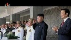 2013-07-27 美國之音視頻新聞: 北韓紀念韓戰結束60週年