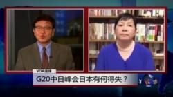 VOA连线: 东盟峰会上日本要实现哪些外交目标?