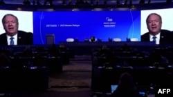 2020年12月4日美国国务卿蓬佩奥在巴林麦纳麦举行的关于区域安全的麦纳麦对话会议上发表视频演讲。