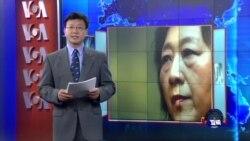 VOA连线:15个人权团体呼吁北京释放记者高瑜