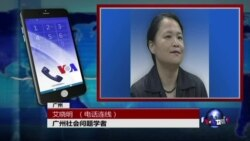 VOA连线(艾晓明):关注郭飞雄健康,支持者接力绝食抗议