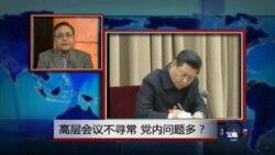 VOA卫视(2015年1月24日 第二小时节目:焦点对话 完整版(重播))