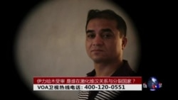 时事大家谈:伊力哈木受审,是谁在激化维汉关系与分裂国家?