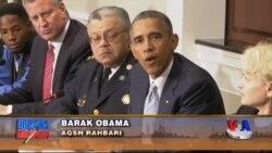 Politsiya va irq - Obama/Ferguson