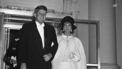 Primeras Damas en el Día de la Investidura Presidencial