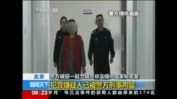 CHINA JOURNALIST VOSOTVO
