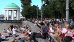 Moskvanın Qorki Parkı