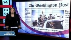 16 Nisan Amerikan Basınından Özetler