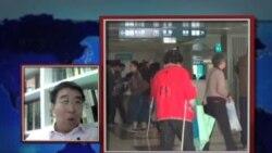 时事大家谈:中国精神病患的状况好转了吗?