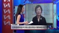 VOA连线: 日本首相安倍晋三在国会再提修改宪法