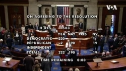 美國國會眾議院對1月6日襲擊國會山事件展開調查