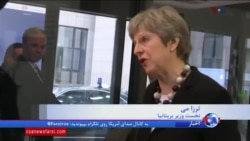 خانم می: اتحادیه و بریتانیا در مورد دوره اجرایی شدن خروج بریتانیا از اتحادیه به توافق رسیده اند