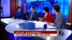 VOA卫视(2014年11月20日 第二小时节目)