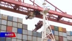 焦点对话:贸易战再升级,美中有无退路?