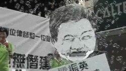 VOA连线: 香港七一大游行现场最新情形