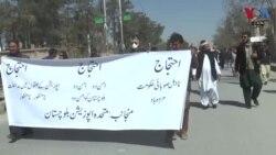 په بلوچستان اسمبلۍ کې د حزب اختلاف غړو د صوبايي حکومت خلاف احتجاج وکړو