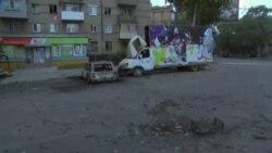 اوکراین:ارتش روسیه یک شهر مرزی را تصرف کرد