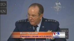 Командувач НАТО: Бойовики просунулись на захід