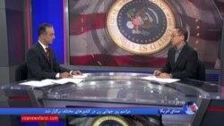 خبرنگار بخش چین صدای آمریکا: برجام لغو شود، چین نگران تجارت با ایران خواهد بود