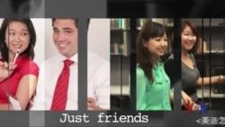 美语怎么说 (35) Just Friends - 只是朋友哦