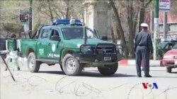 阿富汗自殺爆炸 至少26人喪生 (粵語)