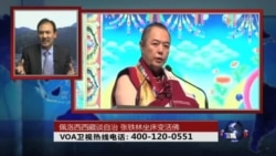 时事大家谈:佩洛西西藏谈自治,张铁林坐床变活佛