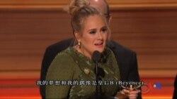 2017-02-13 美國之音視頻新聞: 英國歌手Adele成為格林美獎大贏家