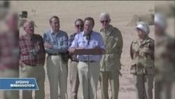 Bush'un Başkanlığı Döneminde Neler Yaşandı?