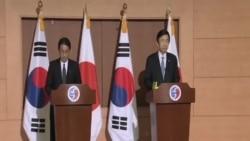 韓日就慰安婦問題達成歷史性協議