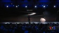 """Ось чому Ілон Маск інвестує у """"батарейки"""" для будинків та міст. Відео"""