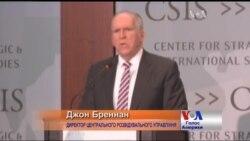Ось чому директор ЦРУ хоче співпрацювати з Росією. Відео