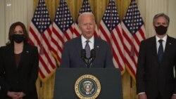 Biden Pwomet Pou'l Mennen Ameriken ki Nan Afghanistan Tounen nan Peyi yo