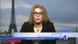 هموند دفتر سیاسی شورای ملی ایران: نامه و گزارش جدید ما موارد نقض حقوق بشر در ایران است