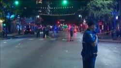 US Texas Shooting